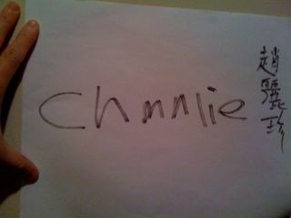 Charlie and I practice writing our names for the blanket covering