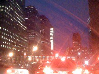 Lower Manhattan below the WTC site