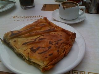 Spanakopita and Greek coffee in the Plaka