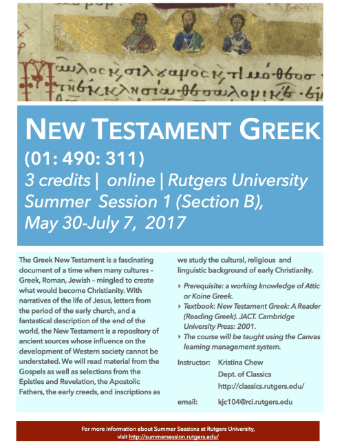 NTGreeksum2017flyer